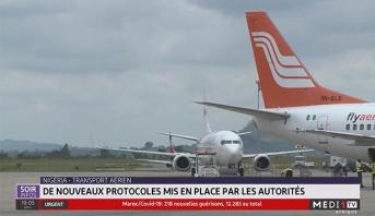 Nigéria-transport aérien: de nouveaux protocoles mis en place par les autorités
