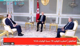 تونس .. حركة النهصة تكلف الغنوشي بالتفاوض حول تشكيل حكومة جديدة