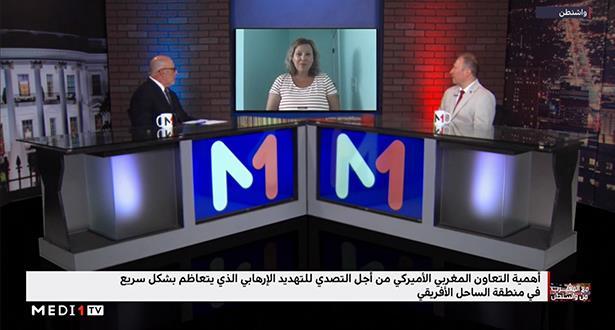 سارة يوركيز تبرز أهمية التعاون المغربي الأمريكي في مواجهة التهديد الإرهابي بالساحل الإفريقي