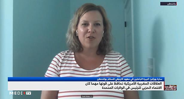 سارة يوركيز : المغرب شريك قوي وأحد الحلفاء الذين يمكن للولايات المتحدة الاعتماد عليهم