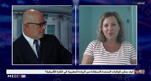 سارة يوركيز : المغرب يتمتع بالكثير من الفرص الاقتصادية التي افتقدتها أمريكا في العهود السابقة