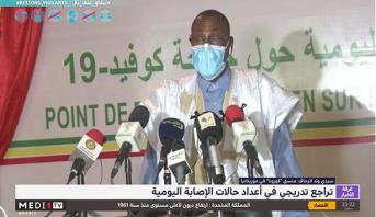 موريتانيا .. تراجع تدريجي في أعداد حالات الإصابة اليومية بكورونا