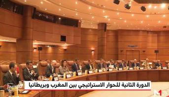 الدورة الثانية للحوار الاستراتيجي بين المغرب وبريطانيا
