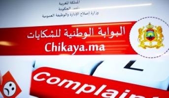 Lancement le 9 janvier d'un portail dédié aux réclamations des usagers du service public (M. Ben Abdelkader)