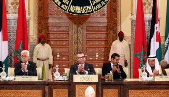 اللجنة الدولية لدعم الشعب الفلسطيني تشيد بدعم الملك محمد السادس اللامحدود للقدس وللقضية الفلسطينية