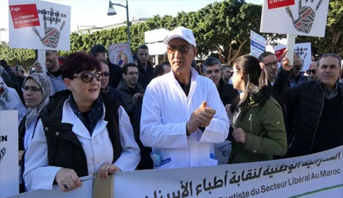 """وقفة احتجاجية لأطباء الأسنان بالقطاع الخاص للمطالبة بـ""""الإسراع بإصدار القانون المنظم لمزاولة المهنة"""""""