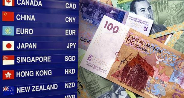 أسعار صرف العملات الأجنبية مقابل الدرهم الإثنين