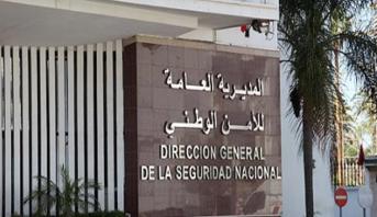 مراكش .. توقيف 29 شخصا يشتبه تورطهم في خرق حالة الطوارئ الصحية وإعداد محل للقمار