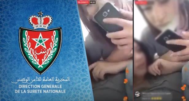 فيديو التبليغ الكاذب عن الإصابة بكورونا يجر فتاتين لقبضة الأمن بطنجة