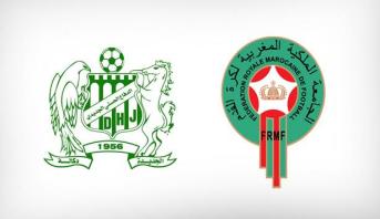 توقيف لاعب الدفاع الحسني الجديدي لمدة سنتين مع غرامة مالية