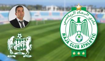 رئيس الدفاع الجديدي يوضح موقف النادي من تصرف الرجاء