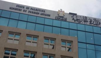 الخارجية الفلسطينية تدين عقد الحكومة الإسرائيلية اجتماعا بمنطقة الأغوار