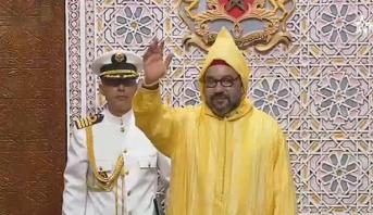 Le Roi Mohammed VI préside l'ouverture de la nouvelle session parlementaire