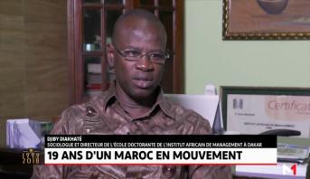 """Djiby Diakhaté: """"Les 19 ans de règne du Roi Mohammed VI ont été marqués par le renforcement du patrimoine culturel marocain et par la modernité"""""""