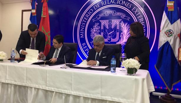 بيان مشترك.. المغرب وجمهورية الدومينيكان يواصلان حوارهما السياسي لتعزيز العلاقات الثنائية