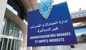 المغرب .. تمديد آجال القبول المؤقت للسيارات المرقمة بالخارج