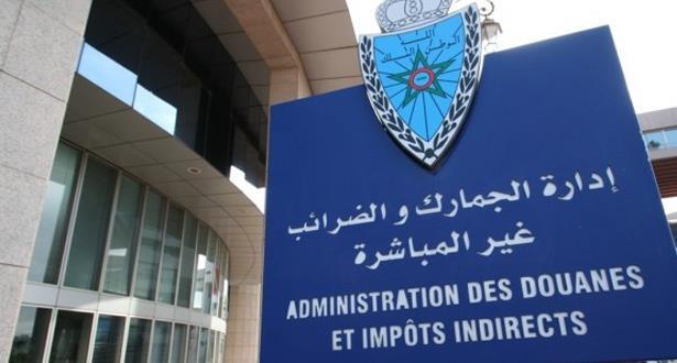 Agadir: avortement d'une tentative de trafic de 188.000 unités de cigarettes