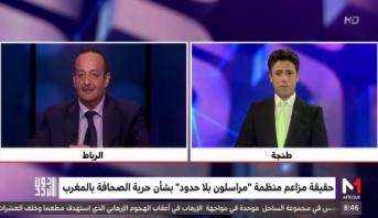 """دون تردد > """"دون تردد"""" مع محمد الأعرج .. وزير الثقافة والاتصال يسلط الضوء على آخر مستجدات القطاع"""