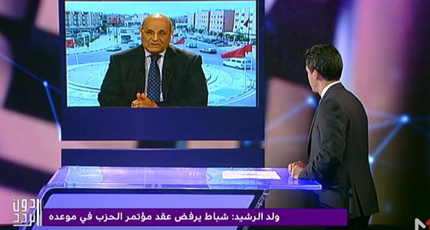 """دون تردد > """"دون تردد"""" مع حمدي ولد الرشيد .. مستجدات أزمة حزب الاستقلال"""