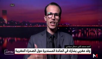 تناقضات الموقف الجزائري بخصوص قضية الصحراء المغربية