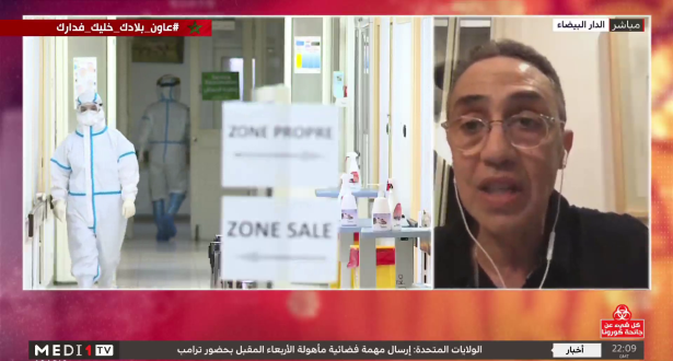 خبير في علم الأوبئة يكشف أسباب تراجع مؤشرات الإصابة في المغرب