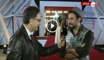 فيديو .. موفد مدي1تيفي إلى مراكش في حوار مع الممثل ربيع القاطي
