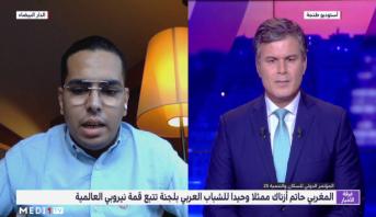الشاب المغربي حاتم أزناك عضوا ممثلا بلجنة أممية لشباب المنطقة العربية