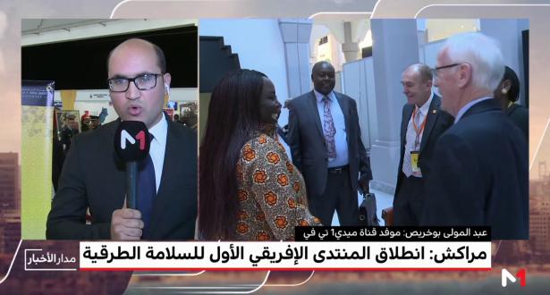موفد ميدي1تيفي يسلط الضوء على أشغال افتتاح المنتدى الإفريقي الأول للسلامة الطرقية