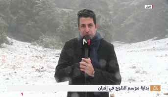 التساقطات الثلجية .. موفد ميدي1تيفي إلى إفران يرصد الأحوال الجوية والإجراءات المتخذة