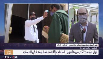موفد ميدي 1 تيفي ينقل أجواء الإستعدادات والإجراءات المطبقة لعودة إقامة صلاة الجمعة بمساجد المغرب