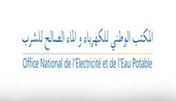 المكتب الوطني للكهرباء والماء الصالح للشرب يحقق في صحة صفقات شراء معدات صحية