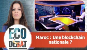 Eco Débat > Maroc : Une blockchain nationale ?