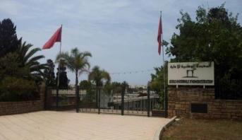 الانطلاق الرسمي لسلك التكوين الأساسي للمدرسة الوطنية العليا للإدارة