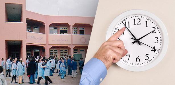 وزارة التربية الوطنية تعلن رسميا عن التوقيت المدرسي الجديد