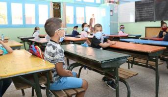 الرباط .. اعتماد نمط التدريس بالتناوب بـ17 مؤسسة تعليمية بعد تحسن الوضعية الوبائية بعدد من الأحياء