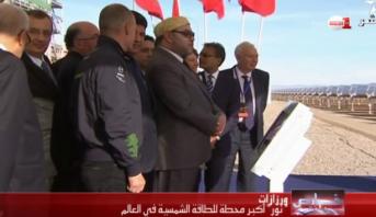 """برنامج خاص > خاص .. تدشين الملك محمد السادس لمحطة """"نور"""" للطاقة الشمسية"""