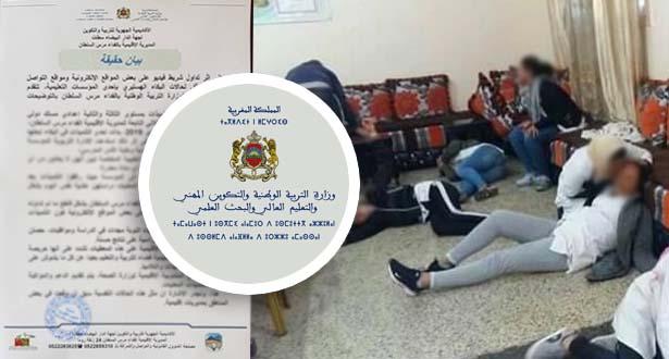 Hystérie collective dans un collège à Casablanca: la réaction du ministère de l'Education nationale