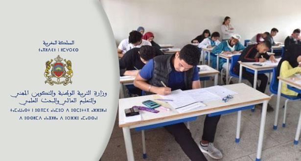 النقاط الرئيسية في بلاغ وزارة التربية الوطنية حول اعتماد جدولة زمنية خاصة بالامتحانات في مختلف مستويات التعليم