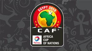 الكشف عن الكرة الرسمية لكأس إفريقيا للأمم 2019 (فيديو)