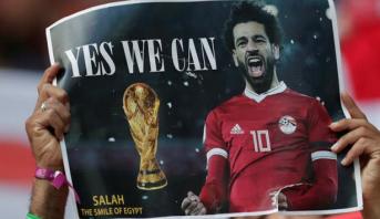 مصر تعتزم التقدم بطلب استضافة كأس العالم 2030