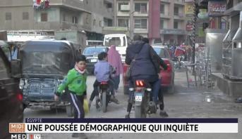 Egypte: une poussée démographique qui inquiète