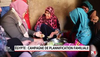 Egypte: Campagne de planification familiale