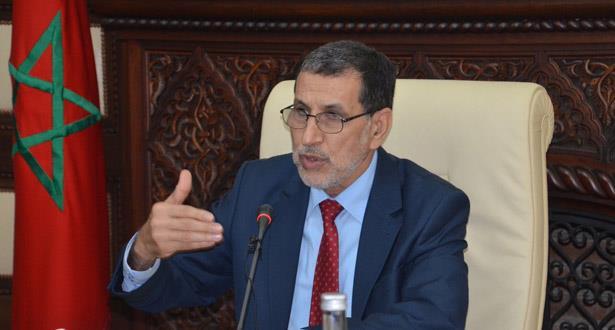 """العثماني : خارطة الطريق المتعلقة بالتكوين المهني مشروع """"طموح واستراتيجي"""""""