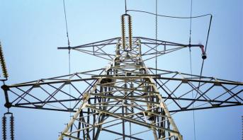 Régulation de l'électricité: le Maroc et la RDC conviennent de renforcer leur coopération