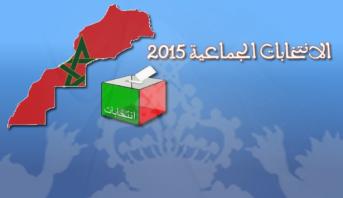 الانتخابات الجماعية بإقليم الحوز ..2302 مرشحا يتنافسون من أجل الظفر ب818 مقعدا