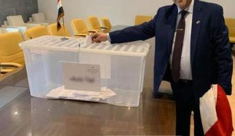 مصر.. إغلاق صناديق الاقتراع في أول يوم من استفتاء تعديل الدستور