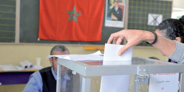 رأي التحرير: العام الانتخابي ورهانات التجديد
