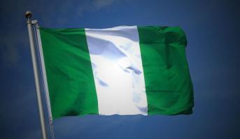 Élections locales au Nigeria: les électeurs se rendent aux urnes