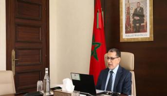 """مجلس الحكومة يصادق على مشروع قانون يقضي بإحداث """"صندوق محمد السادس للاستثمار"""""""