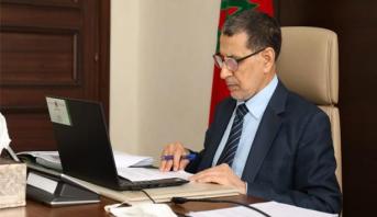 العثماني : صندوق محمد السادس للاستثمار خطوة كبيرة لإنعاش الاقتصاد ودعم الاستثمار
